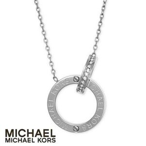 silver Michael Kors necklace NWT